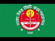 Dhaka North City Corporation